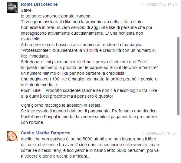 Roma discoteche Marika 1