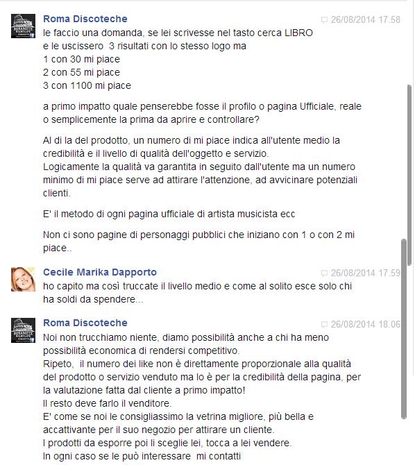 Roma discoteche Marika 2
